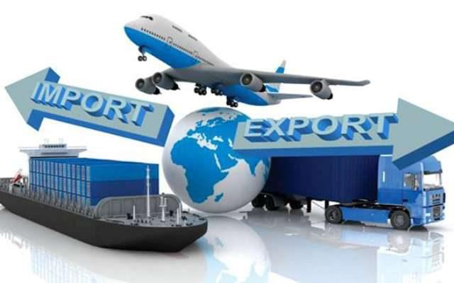 https://www.kargomkolay.com/wp-content/uploads/2019/02/ithalat-ihracat-nedir-640x400.jpg