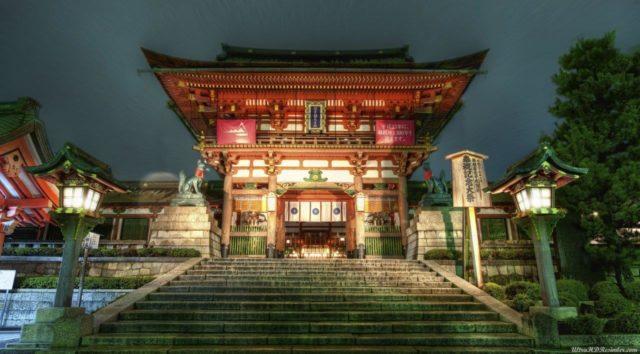 Japonya kargo