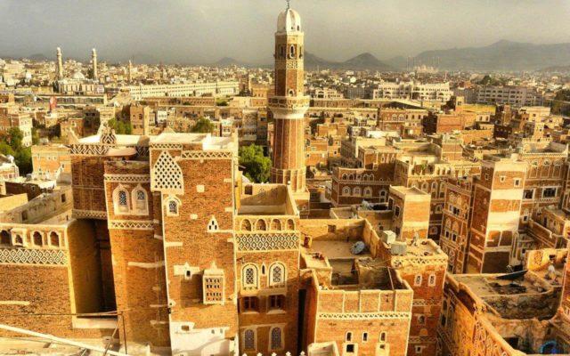 Yemen kargo
