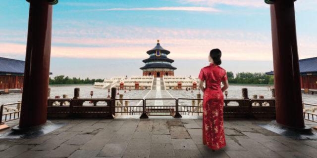 Çinden Kargo