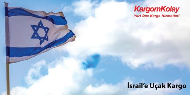 İsrail Kargo