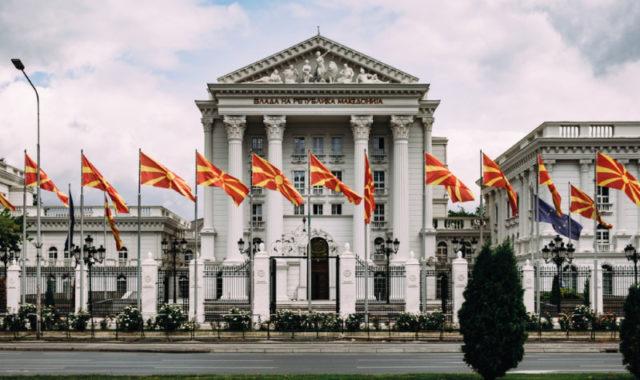 kuzey-makedonya-kargo-islemleri